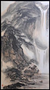 Mountain Scenery Chinese Brush Painting